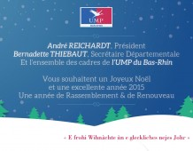L'UMP du Bas-Rhin vous souhaite un Joyeux Noël et une excellente nouvelle année 2015