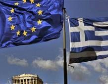 Crise grecque : déclaration des Républicains